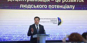 Київська агломерація: «гра престолів» у передмісті столиці