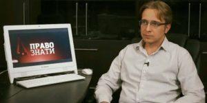 Сергій Гапон в передачі «Право знати. Захист від маніпуляцій»