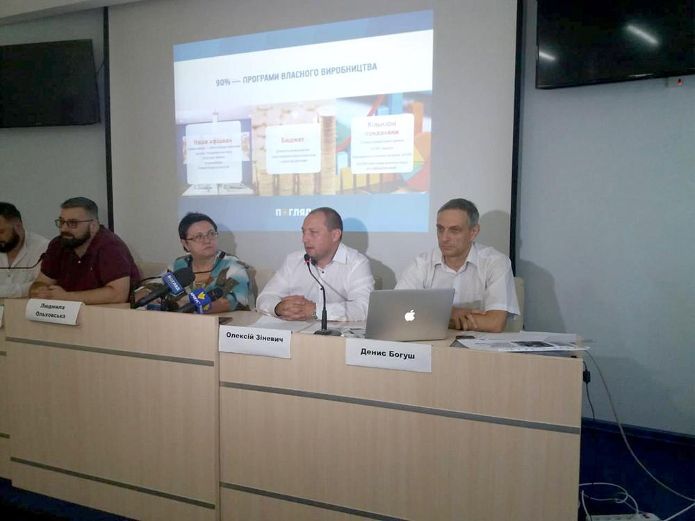 Олексій Зіневич на круглому столі на тему «Роль регіональних телеканалів в розбудові громадянського суспільства місцевої громади»