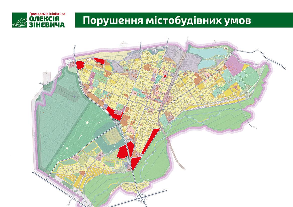 Порушення містобудівних умов в Ірпені