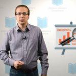 Сергій Гапон в передачі «Довідник свідомого громадянина, місцевий бюджет»