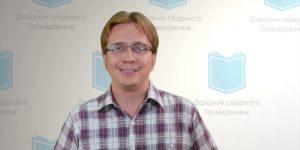 Сергій Гапон в передачі «Довідник свідомого громадянина, громадські слухання»