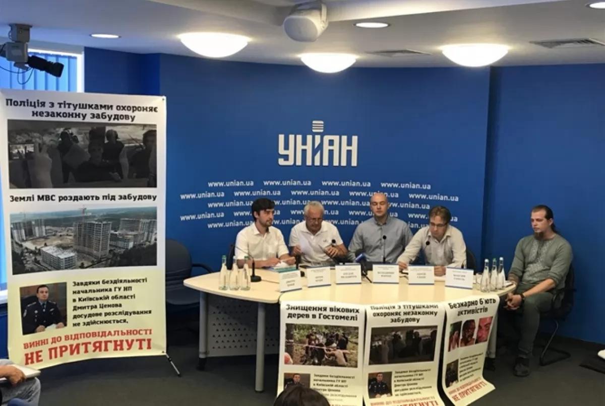 Прес-конференція в УНІАН з приводу бездіяльності ГУ Нацполіції в Київській області