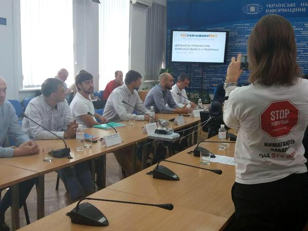 Круглий стіл присвячений питанням бездіяльності прокуратури Київської області у Приірпінні, в інформаційній агенції «Укрінформ»