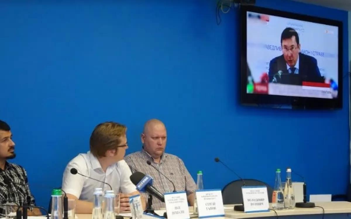 Сергій Гапон на прес-конференції в УНІАН