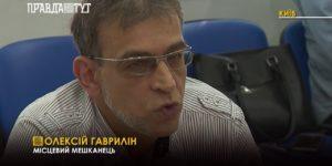 Активісти Приірпіння та місцеві депутати сіли повернутися до питань бездіяльності прокуратури